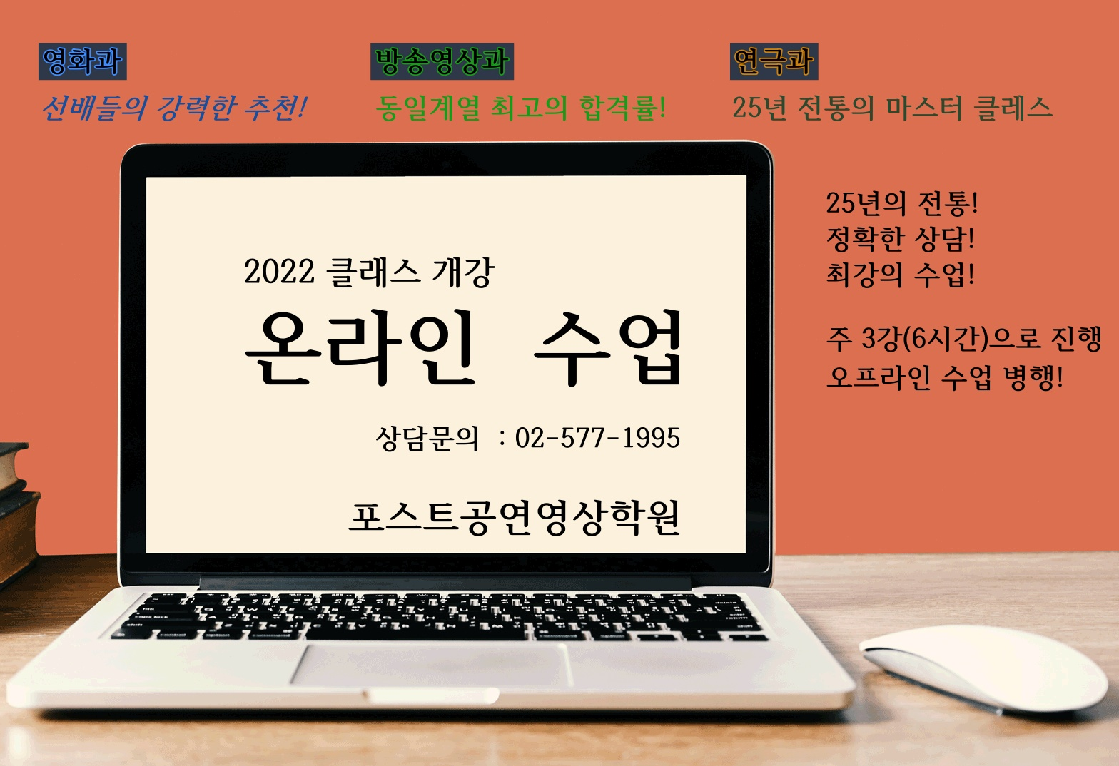 2022 온라인수업.jpg